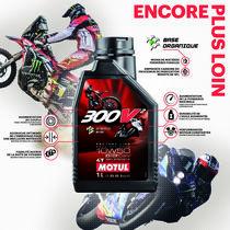Motul va encore plus loin et présente une nouvelle huile compétition au salon EICMA : la Motul 300V² 10W50