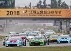MOTUL牵手泛珠赛,打响中国赛车第一战