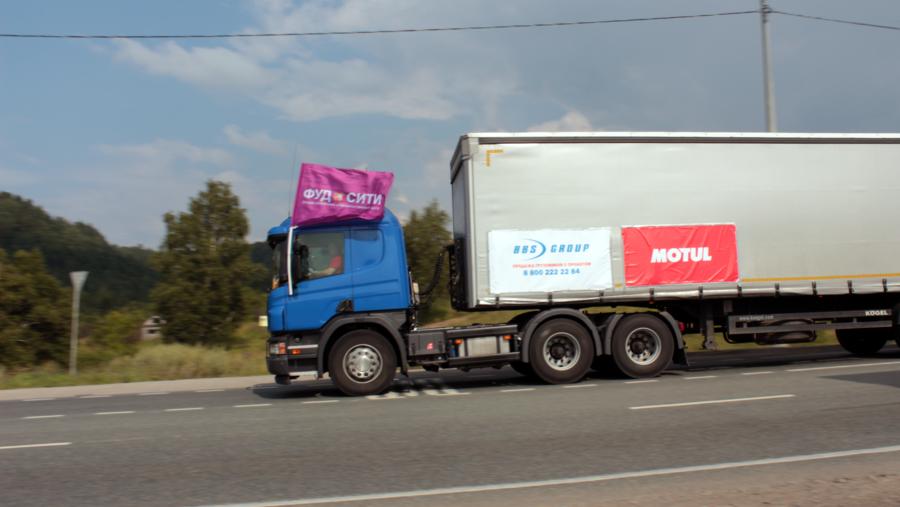Первый грузовой автопробег Truckfest