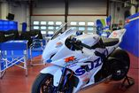Motul e Suzuki GSX-R Academy