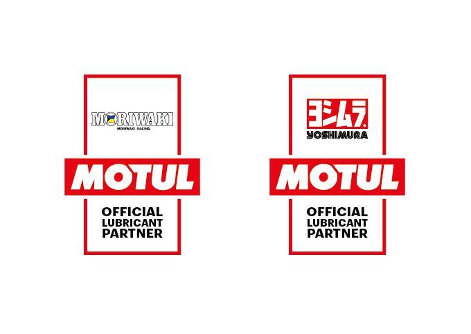 2017年全日本ロードレース選手権のサポートのお知らせ