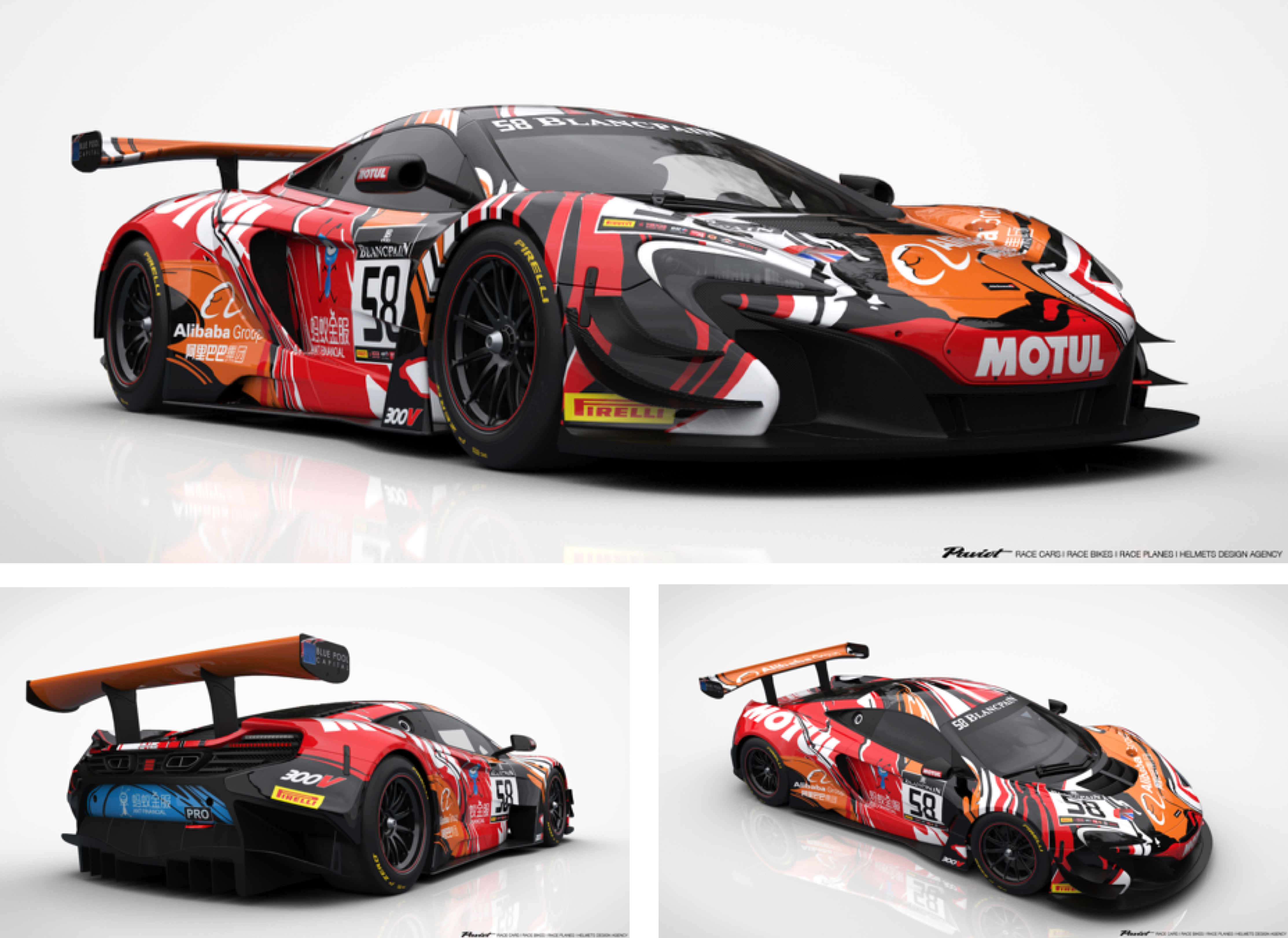 Motul introduces stunning new Ki'Win livery design concept