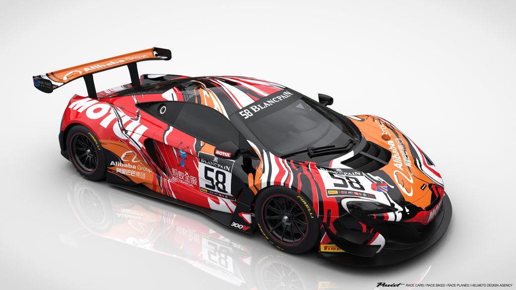 MOTUL与McLaren GT推出全新Ki'Win涂装战车