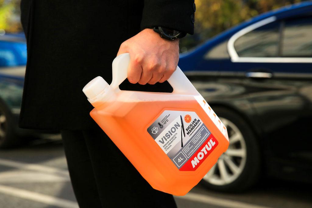 Motul Vision Sicilian Mandarin -12°C — аромат сицилийского мандарина в твоем автомобиле!