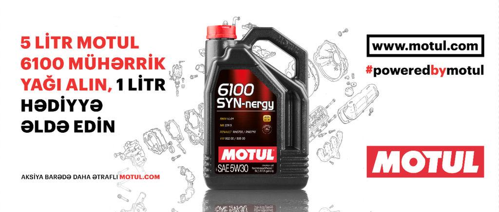 При покупке 5 литров моторного масла Motul 6100 получи 1 литр в подарок.