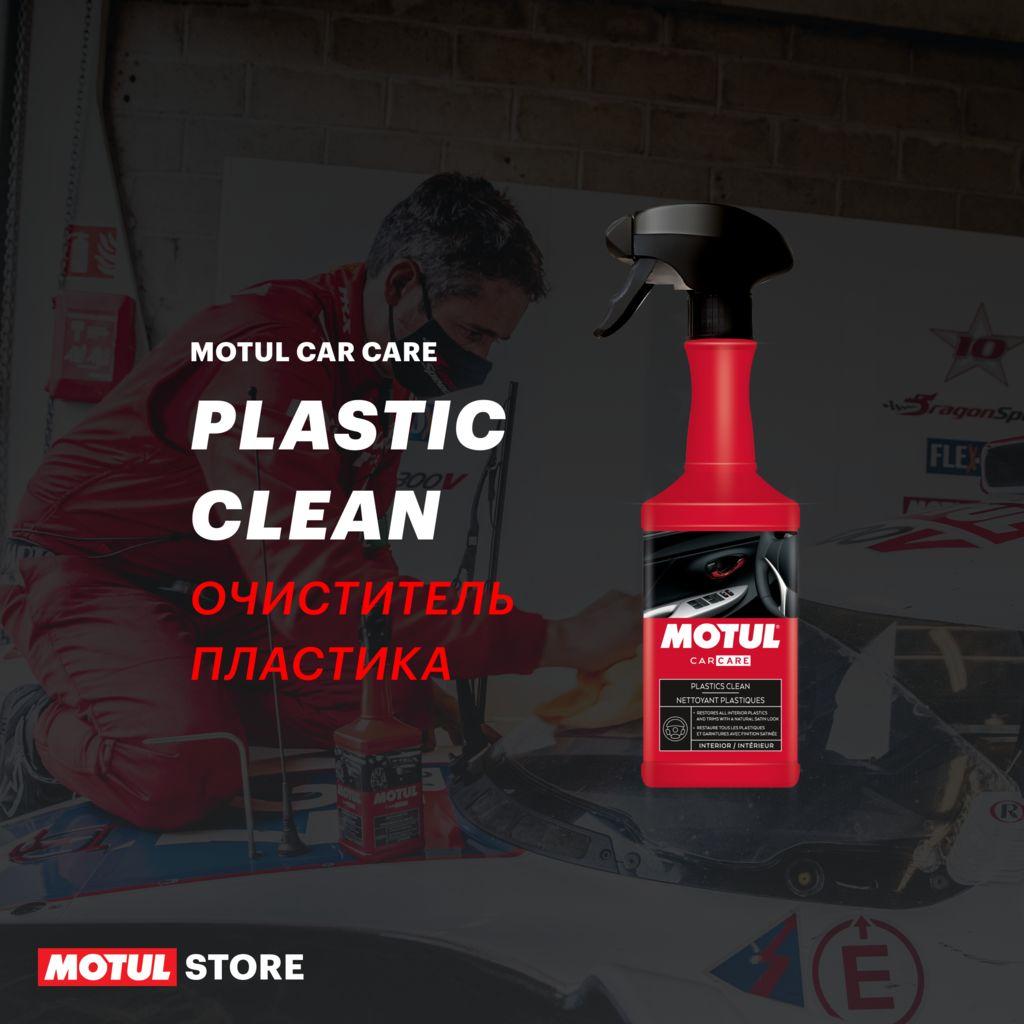 Plastics Clean
