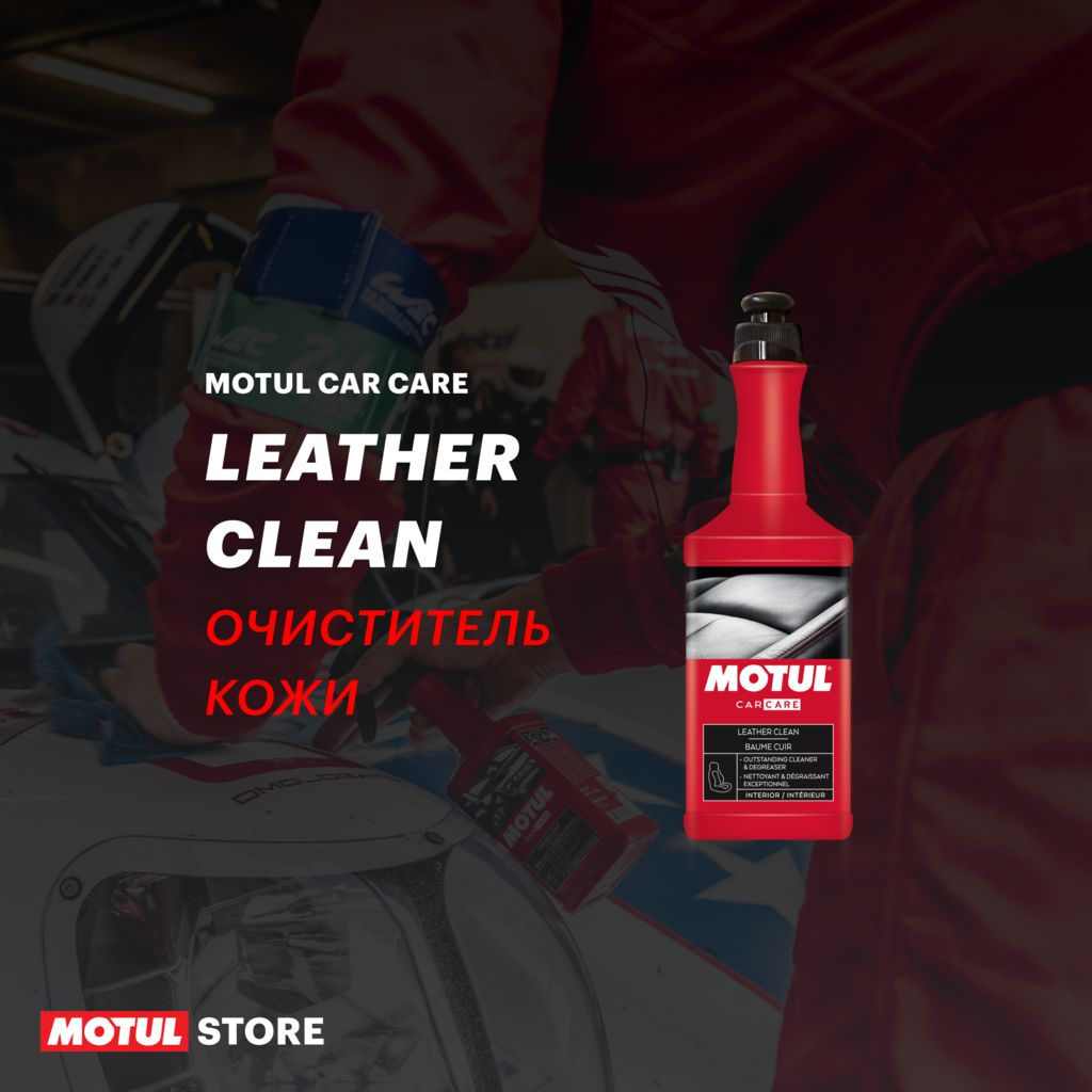 Leather Clean