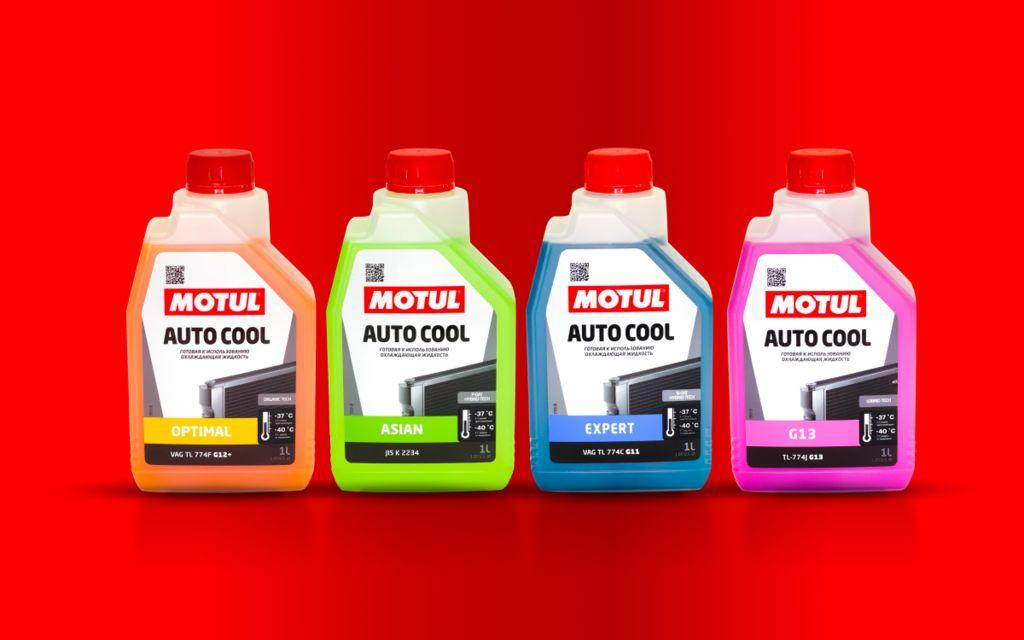Motul расширяет линейку локальных охлаждающих жидкостей в корпоративной упаковке